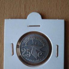 Monedas locales: MONEDA 25 CÉNTIMOS LA HISPANO SUIZA, INDUSTRIA COLECTIVIZADA, BARCELONA, GUERRA CIVIL, ESPAÑA. Lote 194632637