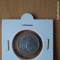 Monedas locales: MONEDA 10 CÉNTIMOS LA HISPANO SUIZA, INDUSTRIA COLECTIVIZADA, BARCELONA, GUERRA CIVIL, ESPAÑA. Lote 194633058