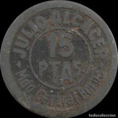 Monedas locales: FICHA DEL BORNE - JULIO ALCÁCER - 15 PESETAS. Lote 194884183