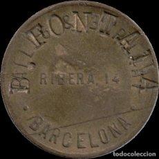 Monedas locales: FICHA DEL BORNE - B. FONTANA - 5 PESETAS. Lote 194887256