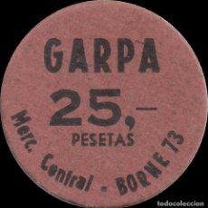 Monedas locales: FICHA DEL BORNE - GARPA - 25 PESETAS. Lote 194891993