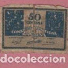 Monedas locales: BILLETE DE 50 CENTIMS. DEL CONSELL MUNICIPAL DE MANRESA - SERIE B. Lote 195109891