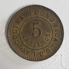 Monedas locales: RARA MONEDA COCINA ECONOMICA VIGO 5 CTMOS MUY BUEN ESTADO ORIGINAL. Lote 195208502