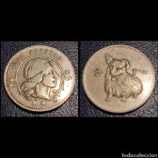 Monedas locales: FICHA PERRITO 2 PTS. Lote 195479051