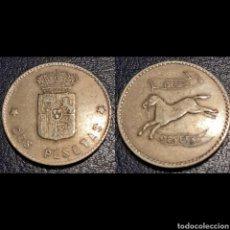 Monedas locales: FICA CASINO 2 PTS. Lote 195494368