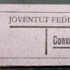 Monedas locales: VALE CUPON TARRAGONA JUVENTUD JOVENTUT FEDERAL 20 CTS. Lote 195638610