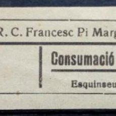 Monedas locales: VALE CUPON TARRAGONA E R C FRANCESC PI MARGALL 30 CTS. Lote 195639113