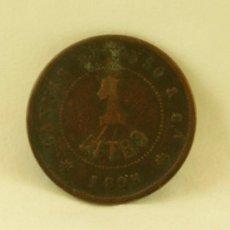 Monedas locales: RARA 1 LITRO FABRICA DE MANTEIGA PRAIA DE ANCORA CANNAS AFFONSO 1895 VARIEDAD. Lote 195890486