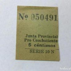 Monedas locales: VALE JUNTA PROVINCIAL PRO COMBATIENTES - 5 CENTIMOS - SERIE 10-N. Lote 195902752