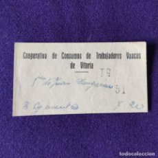 Monedas locales: RARO VALE DE LA COOPERATIVA DE CONSUMOS DE TRABAJADORES VASCOS DE VITORIA. 3 L DE ACEITE. PAIS VASCO. Lote 196174651