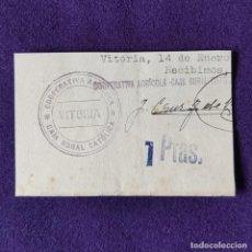 Monedas locales: RARO VALE DE LA COOPERATIVA AGRICOLA DE VITORIA. 1 PESETA. ALAVA. PAIS VASCO.. Lote 196174715