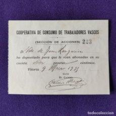 Monedas locales: RARO VALE DE LA COOPERATIVA DE CONSUMO DE TRABAJADORES VASCOS DE VITORIA. 10 PESETAS. 9 MARZO 1935.. Lote 196174825