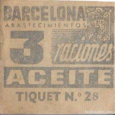 Monnaies locales: VALE BARCELONA ABASTECIMIENTOS 3 RACIONES ACEITE TIQUET N.º28. Lote 49966737