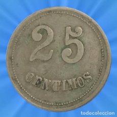 Monedas locales: 25 CÉNTIMOS MONDARIZ MÓDULO GRANDE 29,1 MM BALNEARIO, FICHA MONEDA, GALICIA PONTEVEDRA XXX. Lote 193853181