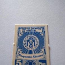 Monedas locales: VALE CAJA AHORROS TERRASSA 5 PESETAS CIRCULO COMO MONEDA AÑOS 1970 CAIXA D'ESTALVIS. TARRASA. BANCO. Lote 201650292