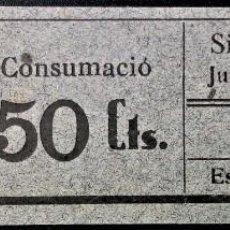 Monedas locales: VALE CUPÓN JUNCOSA DE MONTMELL TARRAGONA CATALUÑA CONSUMICIÓN 50 CTS. Lote 202653491