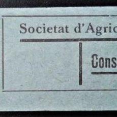 Monedas locales: VALE CUPÓN SOCIEDAD DE AGRICULTORES RIUDECOLS TARRAGONA CATALUÑA CONSUMICIÓN 15 CTS. Lote 202653896