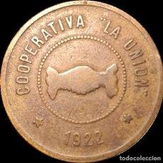 Monedas locales: AL501 - COOPERATIVA LA UNIÓN - PREMIÀ DE MAR - 5 CTS. Lote 204057712
