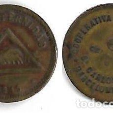 Monedas locales: BARCELONETA **COOPERATIVA LA FRATERNIDAD 5 CTS,**. Lote 204699151