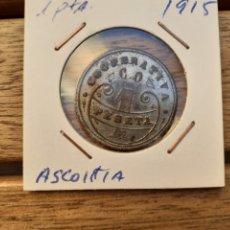 Monedas locales: FICHA DE COOPERATIVA DE AZKOITIA 1PTA 1915. Lote 205207223