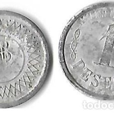 Monedas locales: BARCELONA **CAFE RETAURANTE ALTA SOCIEDAD *MAISON DOREE* 1 PESETA**. Lote 205567013