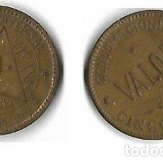 Monedas locales: BARCELONA - JOSE MASANA -CAVA UNIVERSAL - CONSUMISIONES VALOR 5 CENTIMOS. Lote 205573831