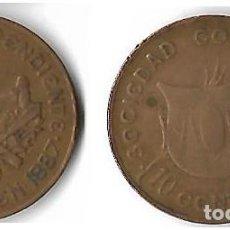 Monedas locales: ANTIGUA INDEPENDIENTE -- SOCIEDAD COOPERATIVA FUNDADA EN 1887 - 10 CENTIMOS. Lote 205575312