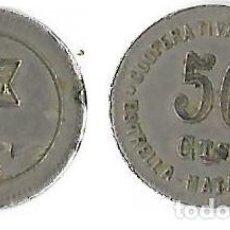 Monedas locales: MATARO ***COOPERATIVA POPULAR ESTRELLA MATARONESA 50 CTS***. Lote 205576572