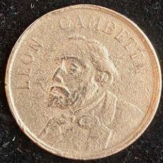 Monedas locales: BRASSERIE PARIS MURCIE SAN PABLO 117 BARCELONA. Lote 205595580