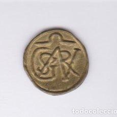 Monedas locales: MONEDA CATALANA LOCAL - PELLOFA - SANT FELIU - GIRONA - CR-1691 (MBC+). Lote 205748505