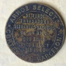 Monedas locales: FICHA - TOKEN - ARROZ SELECTO DE M. FIGUEROLA - CORTES 376 BARCELONA - SE VENDE ENVASADO - 24MM. Lote 205780905