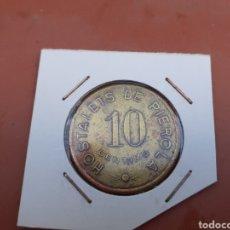 Monedas locales: FICHA COOPERATIVA DE HOSTALETS DE PIÉROLA 1937. Lote 205825121