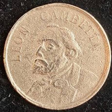 Monedas locales: BRASSERIE PARIS MURCIE SAN PABLO 117 BARCELONA. Lote 205854611
