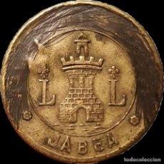 Monedas locales: FICHA DEL ASILO HOSPITAL CHOLBI - JÁVEA (XÀBIA) - ALICANTE. Lote 207069726