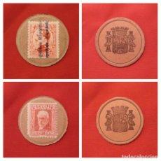 Monedas locales: 2 CARTÓN MONEDA REPÚBLICA ESPAÑOLA 1938 #SIN CIRCULAR#. LEER DESCRIPCIÓN. Lote 207247928