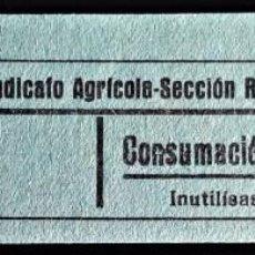 Monedas locales: VALE CUPÓN BRAFIM TARRAGONA CATALUÑA SINDICATO AGRÍCOLA SECCIÓN RECREATIVA CONSUMICIÓN 50 CTS. Lote 207535580