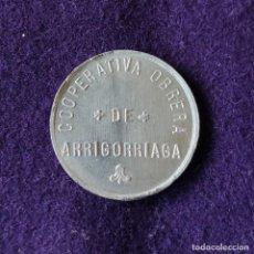 Monedas locales: FICHA MONEDA COOPERATIVA OBRERA. 1 PESETA. ARRIGORRIAGA (VIZCAYA).. Lote 209772018
