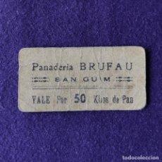 Monedas locales: VALE POR 50 KILOS DE PAN. COOPERATIVA BRUFAU. SAN GUIM (LERIDA).. Lote 210403911