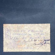 Monedas locales: VALE POR 1 BARRICA GOMAROS. RAFAEL ORTEGA SALIDO. JEREZ. 1958. VER FOTOS.. Lote 210825622