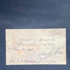 Monedas locales: VALE POR 1 BARRICA GOMAROS. RAFAEL ORTEGA SALIDO. JEREZ. 1958. VER FOTOS.. Lote 210825757