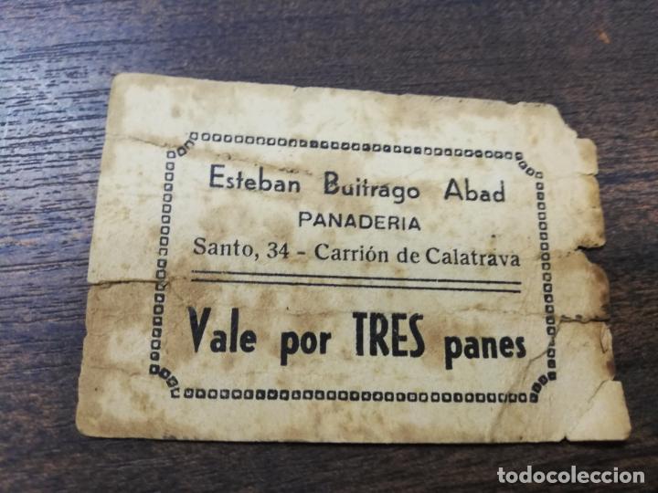 VALE DE PAN. PANADERIA ESTEBAN BUITRAGO ABAD. CARRION DE CALATRAVA. VALE DE TRES PANES. (Numismática - España Modernas y Contemporáneas - Locales y Fichas Dinerarias y Comerciales)
