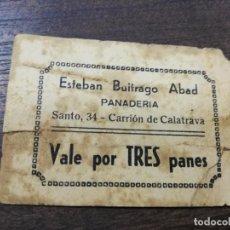 Monedas locales: VALE DE PAN. PANADERIA ESTEBAN BUITRAGO ABAD. CARRION DE CALATRAVA. VALE DE TRES PANES.. Lote 211653436
