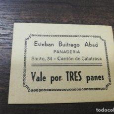 Monedas locales: VALE DE PAN. PANADERIA ESTEBAN BUITRAGO ABAD. CARRION DE CALATRAVA. VALE DE TRES PANES.. Lote 211653478