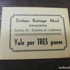 Monedas locales: VALE DE PAN. PANADERIA ESTEBAN BUITRAGO ABAD. CARRION DE CALATRAVA. VALE DE TRES PANES.. Lote 211653525