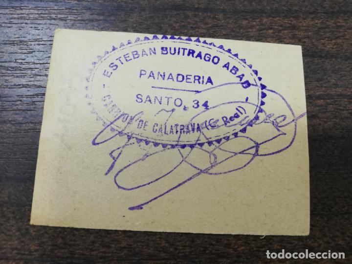 Monedas locales: VALE DE PAN. PANADERIA ESTEBAN BUITRAGO ABAD. CARRION DE CALATRAVA. VALE DE TRES PANES. - Foto 2 - 211653560
