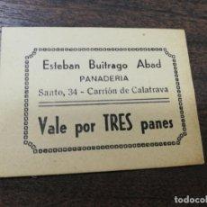 Monedas locales: VALE DE PAN. PANADERIA ESTEBAN BUITRAGO ABAD. CARRION DE CALATRAVA. VALE DE TRES PANES.. Lote 211653560