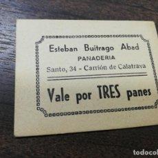 Monedas locales: VALE DE PAN. PANADERIA ESTEBAN BUITRAGO ABAD. CARRION DE CALATRAVA. VALE DE TRES PANES.. Lote 211653615