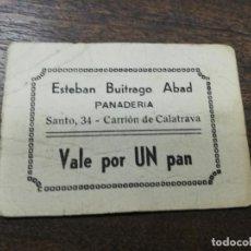 Monedas locales: VALE DE PAN. PANADERIA ESTEBAN BUITRAGO ABAD. CARRION DE CALATRAVA. VALE DE UN PAN.. Lote 211653695