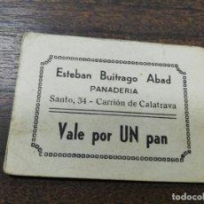 Monedas locales: VALE DE PAN. PANADERIA ESTEBAN BUITRAGO ABAD. CARRION DE CALATRAVA. VALE DE UN PAN.. Lote 211653718