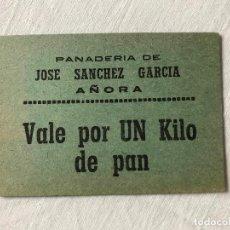 Monedas locales: VALE POR UN KILO DE PAN - PANADERIA DE JOSE SANCHEZ GARCIA, AÑORA, CÓRDOBA,. Lote 211825881